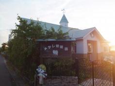 ナザレ幼稚園