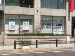 岩井コスモ証券株式会社 岸和田支店