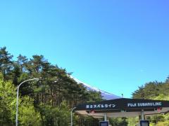 富士スバルライン料金所(IC)
