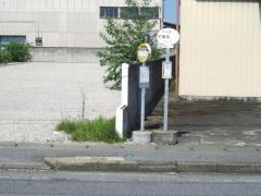 「労働金庫前」バス停留所