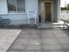 豊島獣医科医院