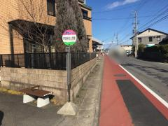 「野田新田公民館」バス停留所