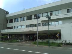 札幌市北保健センター