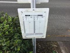 「駿河精機」バス停留所