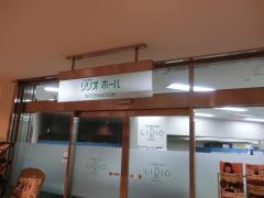 東京都葛飾区西亀有3丁目26 - Yahoo!地図
