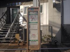 「名次町」バス停留所