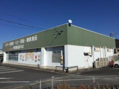 V・drug苗木店