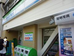 ファミリーマート姫路みゆき通店