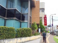 琉球銀行コザ支店