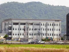 岐阜北警察署