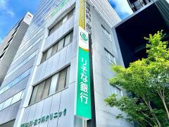 りそな銀行名古屋支店