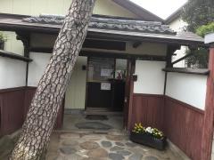 冨山動物病院