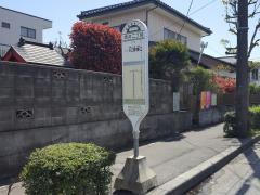 「赤井二丁目」バス停留所