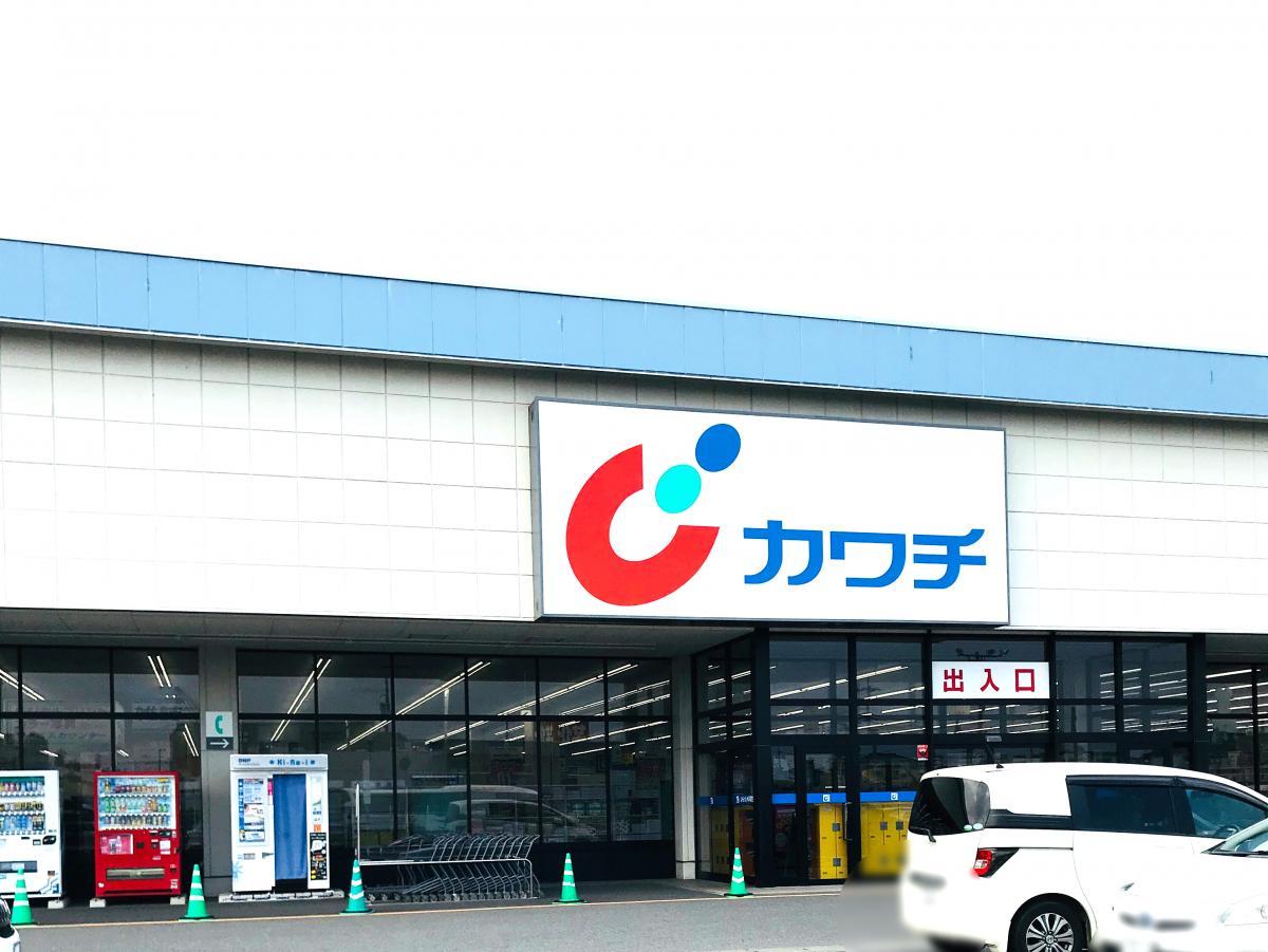 カワチ薬品伊勢崎西店(伊勢崎市...