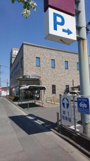武蔵野銀行日高支店