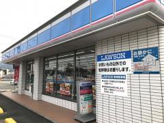 ローソン姫路南条北店