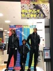 スポーツオーソリティ木曽川キリオ店