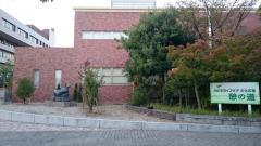 美術館・図書館・憩の道エリア
