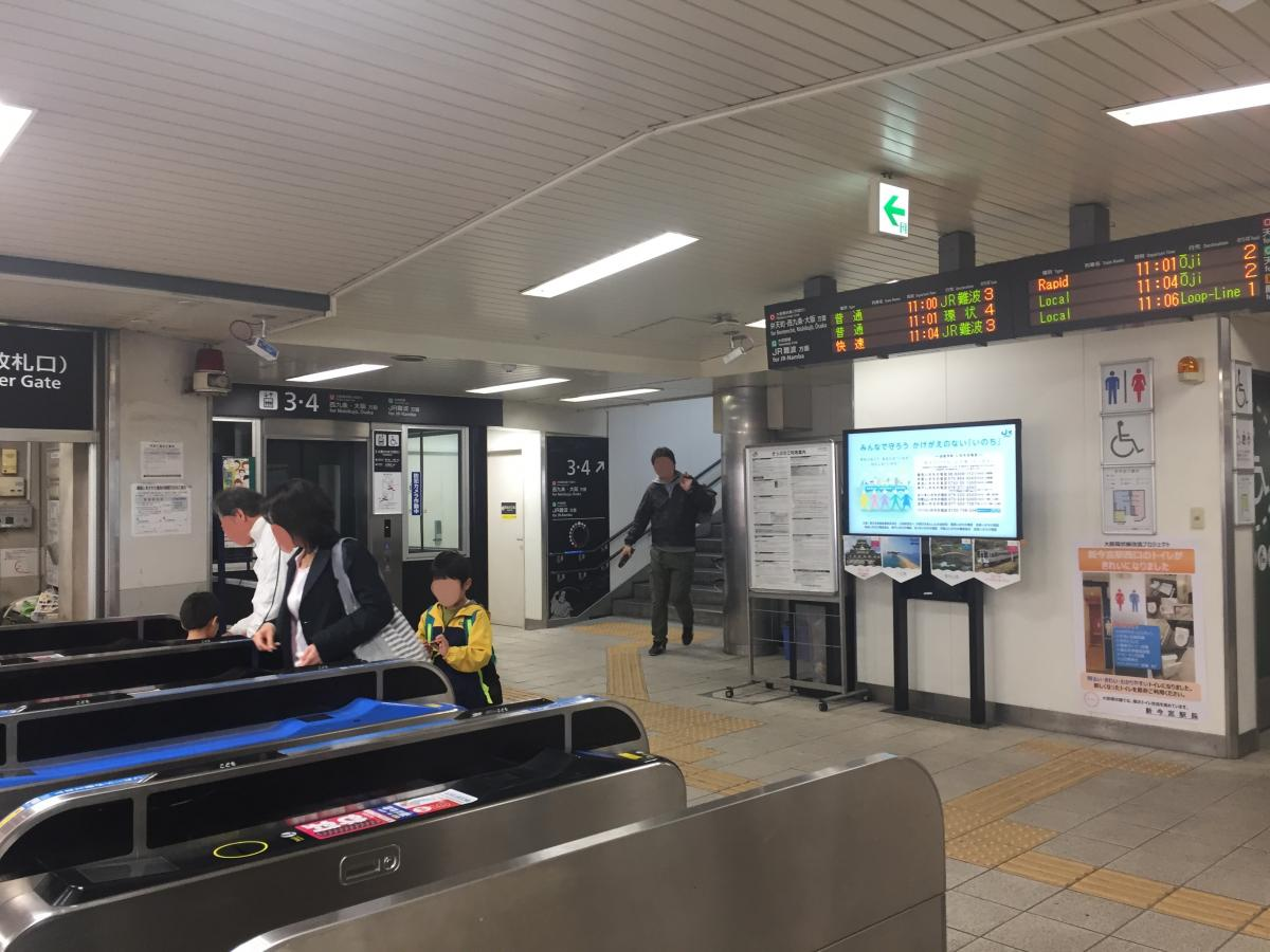 JR環状線 新今宮駅