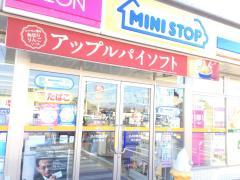 ミニストップ関稲口店
