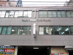 大阪オンヌリ教会