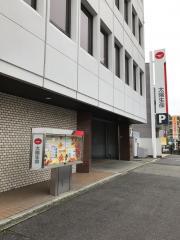 太陽生命保険株式会社 岡崎支社