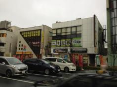 三木証券株式会社 船橋支店