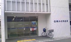 横浜信用金庫南林間支店
