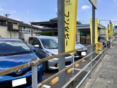タイムズカーレンタル東広島店