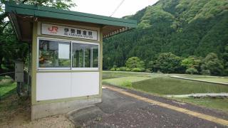 伊勢鎌倉駅