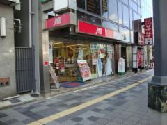 JTB関西 トラベランド和歌山駅前店