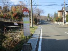 「雷神堂」バス停留所