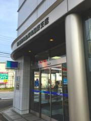 碧海信用金庫鳴海東支店