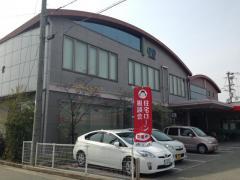JA兵庫南伊保支店