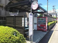 「東香里」バス停留所
