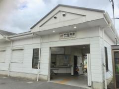 伊勢松本駅