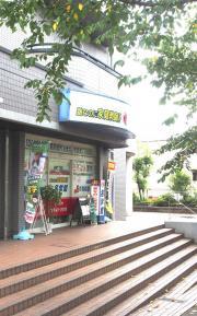 名学館元植田校