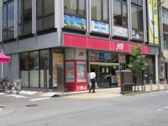 JTB岡山表町店