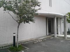 百合動物病院