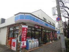 ローソン矢川店