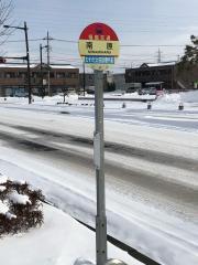 「南原(郡山市)」バス停留所