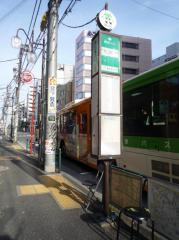 「恵比寿四丁目」バス停留所
