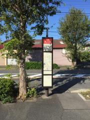 「外新町四丁目」バス停留所