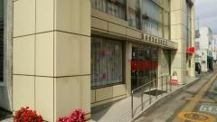 高崎信用金庫南支店