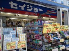 くすりセイジョー浜田山店