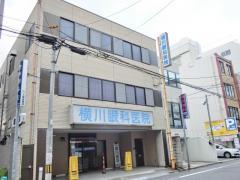 横川眼科医院