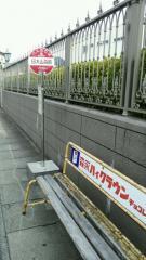 「日大山高前」バス停留所