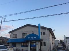 そらまち薬局雁川原店