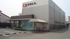 豊川信用金庫藤沢支店