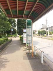 「中入谷(足立区)」バス停留所
